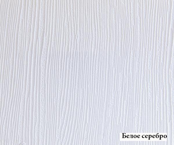 1_beloe_serebro