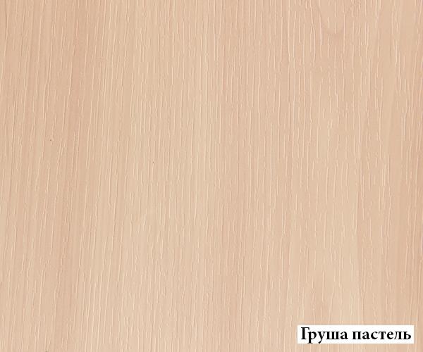 1_grusha_pastel