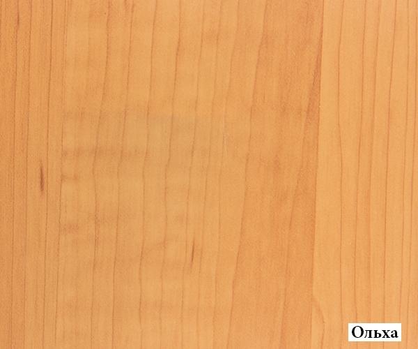 1_olha